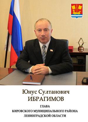 Администрация всеволожского муниципального района официальный сайт